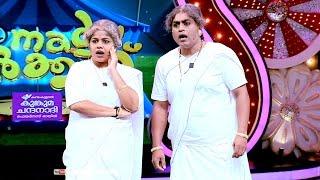 Komady Circus I Sudheer & Rashmi Skit I Mazhavil Manorama