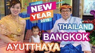 SHFamily Thailand Trip 2019