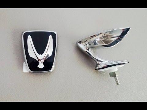 Changing Equus Emblems Badges