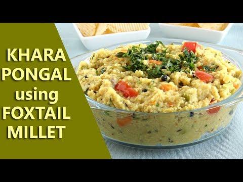 khara-pongal-using-foxtail-millet-|-sankranti-recipe-|-healthy-breakfast