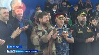 Вести Чеченской Республики 18.06.2021