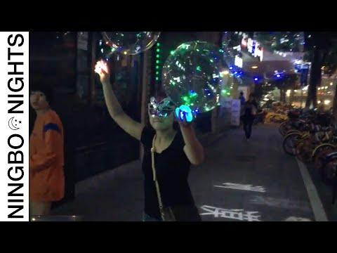 Ningbo Nights: SKY BAR LOUNGING (ep. 00)