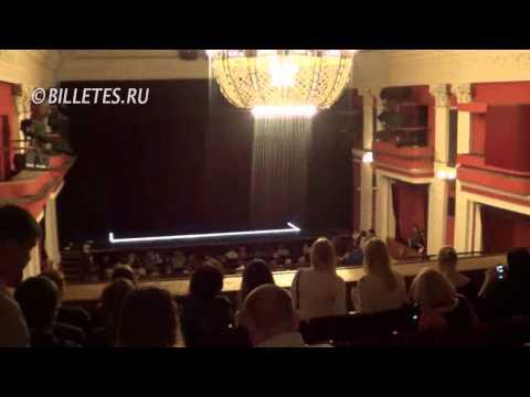 Театр на Малой Бронной, зрительный зал