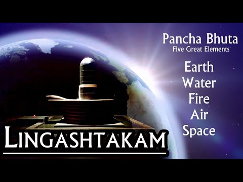 Lingashtakam | Powerful Shiva Stotra On Five Great Elements | Lord Shiva Songs |