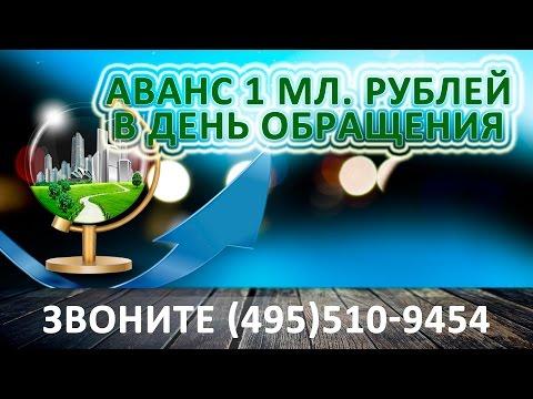 Недвижимость в Москве и Подмосковье от авито, циан и из