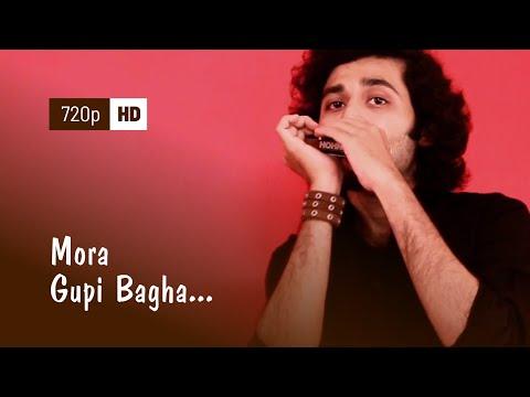 Mora Gupi Bagha | Tribute to Satyajit Ray - Harmonica (Instrumental | Cover) - Gourab Das (gourabex)