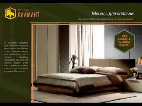 Выбрать диваны. Estetica vision — это бренд мебели класса люкс, которому присущ высокий уровень комфорта, прочность и великолепный дизайн. Выбрать диваны. Бренд velvet – это модульные диван-кровати сочетающие изысканный дизайн и практичность в эксплуатации. Выбрать диваны.