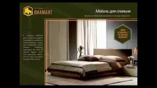 Мягкая мебель от производителя, купить диван недорого в Краснодаре(Мебель для гостиниц, кафе, бара +79284166474 производство dmdkras@mail.ru., 2011-02-27T12:36:09.000Z)