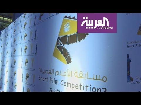 نشرة الرابعة .. ختام مسابقة الأفلام القصيرة في الرياض  - نشر قبل 17 ساعة