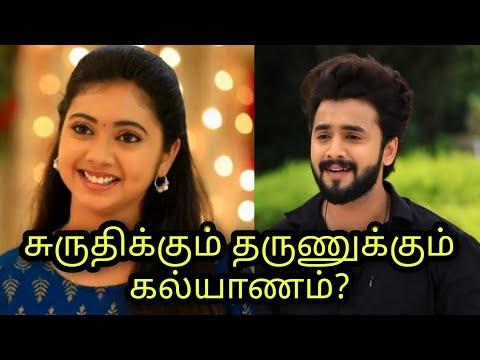 Mouna Ragam 2 Today Episode Preview Promo   15.09.2021   Vijaytv Serial Reviews By Idamporul