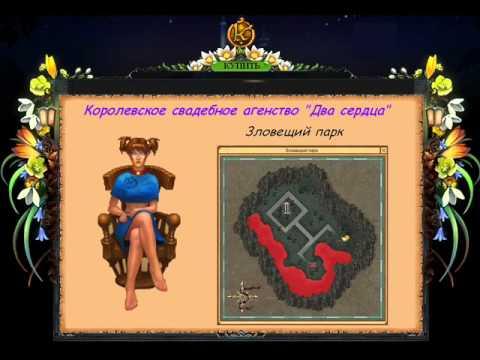 агенства знакомств в омске