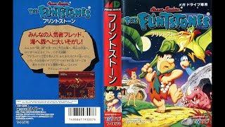 メガドライブ フリントストーン / The Flintstones (Mega Drive / Sega Genesis)