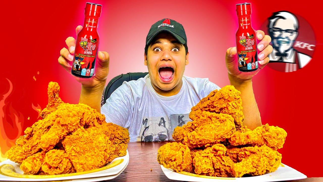 تحدي دجاج كنتاكي مع احر صوص نوديلز في العالم !!