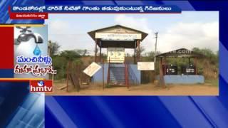 Air to Water Scheme | Tribes Facing Water Problems in Vizianagaram district | HMTV