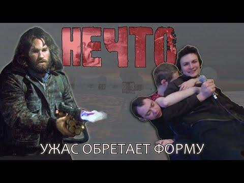 Депутат и Зверев гостят у Демона - Tupa Splash 04.04.2019