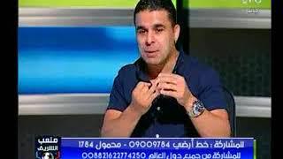 خالد الغندور يكشف سر