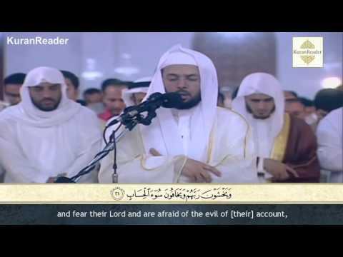 khalifa al Tunaiji Surat Ar ra'd (The Thunder)  From Ayah 8 to 34 ما تيسر من سورة الرعد
