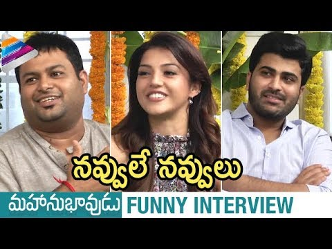 Sharwanand and Thaman Make Fun of Mehreen   Mahanubhavudu Movie Team Funny Interview   Maruthi