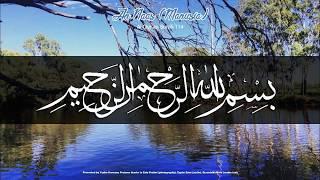 Gambar cover Bacaan Surat Pendek Al Quran Merdu Dan Artinya Surah An Nas Merdu