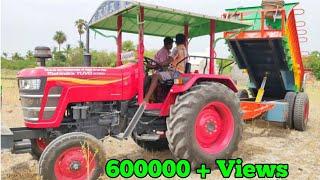 महिंद्रा Yuvo 575 Di 45 HP ट्रैक्टर Stuck with pulling | Mahindra tractor power | Come For Village