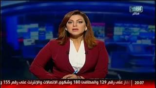 نشرة المصرى اليوم من القاهرة والناس 2 ديسمبر