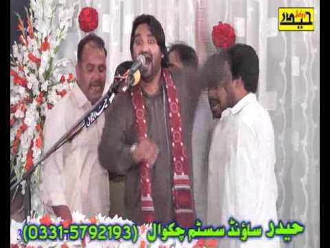 Zakir Muntazir Mehdi New  Qasida 2017 at jashan  30 April 2017 Imam Bargah Chakri Pakistan