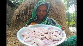 Chicken wings fry by Grandmother | Village Food