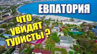видео Отдых  в Крыму в апреле 2018. Туры в Крым все включено
