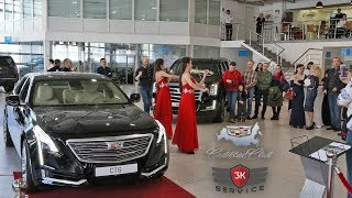Cadillac Club Russia и 3K Service на вручении премии OSCAR от автоцентра СИТИ