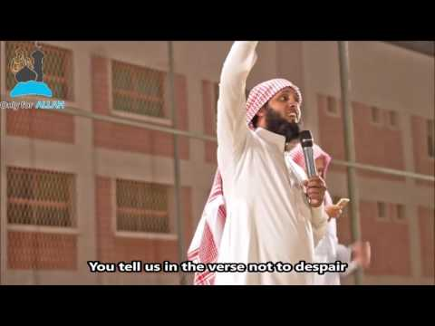 Inspiring Poem by Sheikh Mansour As-Salami (English Subtitles)