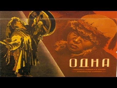 Одна встреча (2014) HD трейлер   премьера 3 июляиз YouTube · Длительность: 2 мин16 с
