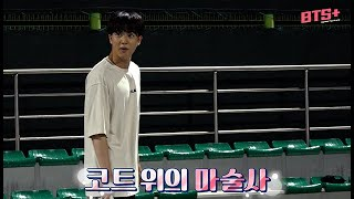 [Behind] Run BTS! - TENNIS RALLY FULL ver.1 (ENG/JPN/CHN SUB)