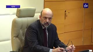 رئيس الوزراء عمر الرزاز ضيف نبض البلد عبر قناة رؤيا - (4-1-2019)