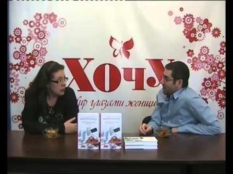 Ицхак Пинтосевич и Александра Маринина.