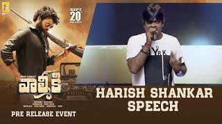 Director Harish Shankar Superb Speech @ Valmiki Pre Release Event | 14 Reels Plus