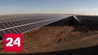 В Оренбургской области запустили сразу две солнечные электростанции - Россия 24