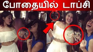 Tapsee Pannu nascence in public