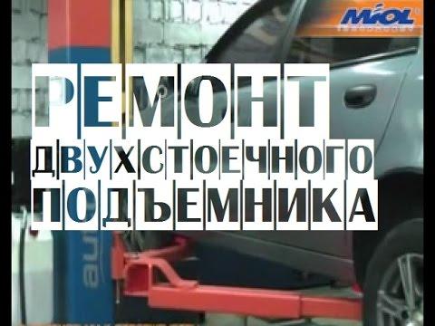 Автомобильный подъемник AUTOLift 3000 - передвижной механический .