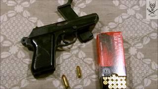 CZ-50. Обзор, отстрел, скорость пули, сравнение с ТТ. Часть 1