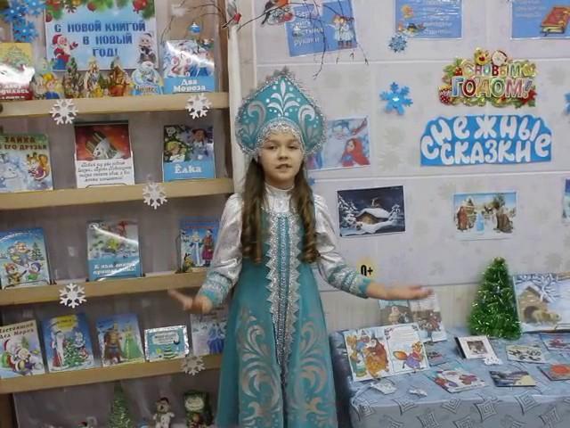 Изображение предпросмотра прочтения – МашаМартьянова читает произведение «Зимнее утро» А.С.Пушкина