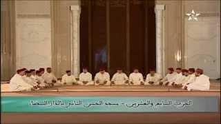 قرآن رواية ورش الحزب 27مسجد الحسن الثاني الدارالبيضاء