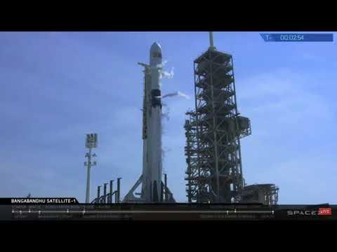 BANGABANDHU SATELLITE - 1  launch