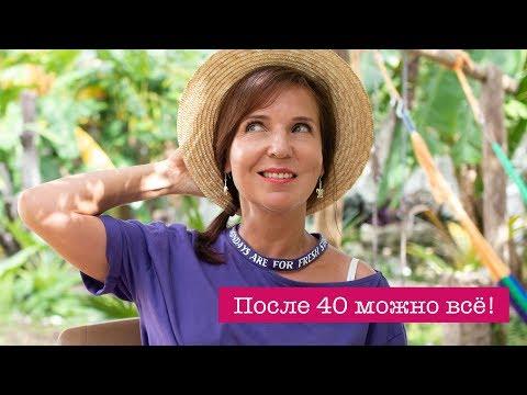 Правила и ошибки ухода за кожей в 40 и 50+ лет
