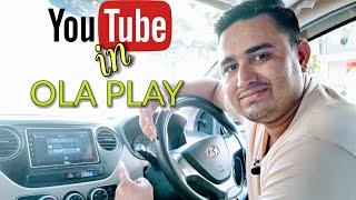 OLA play device मे चलाओ YouTube😜 || How to play YouTube in OLA play device😁