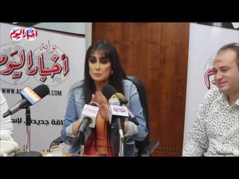 غادة عبد الرازق تتحدث عن أزمتها مع رانيا يوسف خلال ندوتها فى أخبار اليوم
