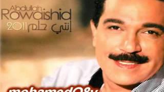 عبدالله الرويشد 2011 على نيتي (البوم انتي حلم)