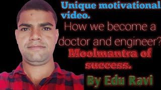 How we becomes a doctor and en…