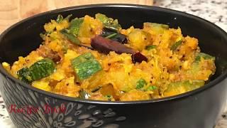 Pumpkin Currry Recipe | Gummadikaya Koora | Kaddu Ki Sabzi | Andhra Style Sweet& Spicy Pumpkin Curry