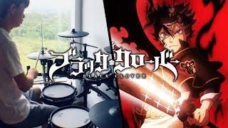 Black Clover OP5 FULL/ ブラッククローバー OP5 FULL -【ガムシャラ (Gamushara)】みゆな- Drum Cover/を叩いてみた