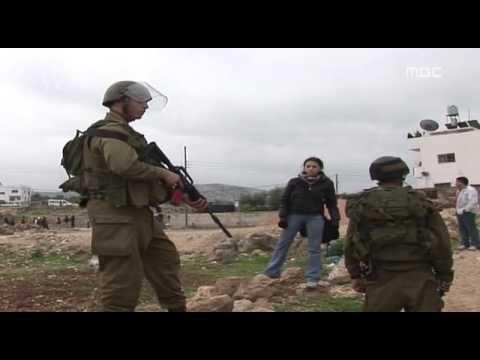 Israel Soldier _Palestine Girl